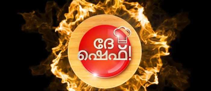 Mazhavil Manorama serial De Chef