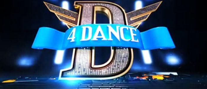 Mazhavil Manorama serial D 4 Dance