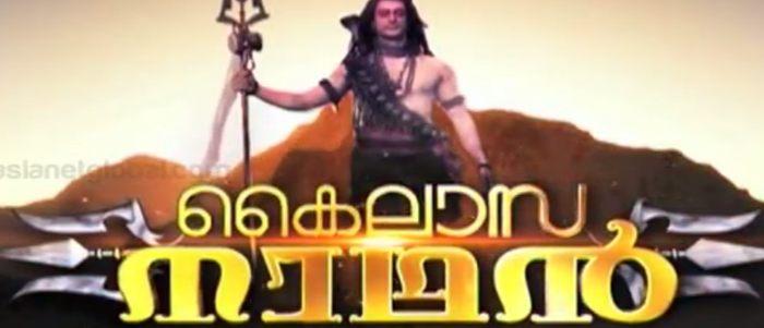 Asianet serial Kailasanathan