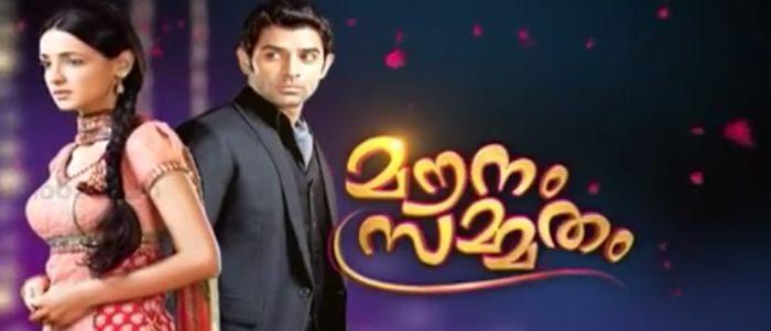 Asianet Plus serial Mounam Sammadham
